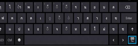 ปุ่มแป้นพิมพ์สัมผัส